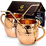 Magnificent Moscow Mule Copper Mugs: Make Any Drink Taste Much Better! 100% Pure Copper Set Including 2 Cups, 2 Straws, Recipe Book, Cleaning Instructions & Cleaning Cloth. For Cold Drinks & Cocktails