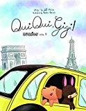 Oui Oui, Gigi! (Nuggies Book 4) (Kindle Edition)