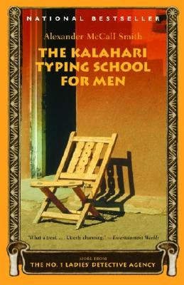 The Kalahari Typing School for Men (2004)
