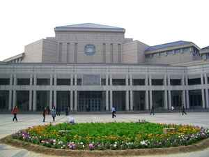 Peking University  - Social Sciences