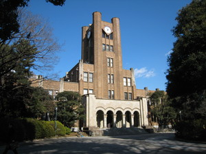 Tokyo - Medicine & Medical Sciences