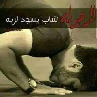 صورة رمزية لـ alshamryjohn