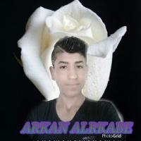 صورة رمزية لـ ArkanAlmadride