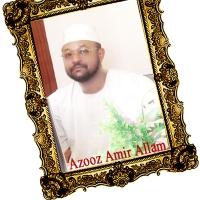 صورة رمزية لـ azoozallam