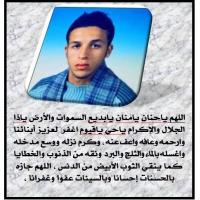 صورة رمزية لـ أبومحمدعبدالصمد