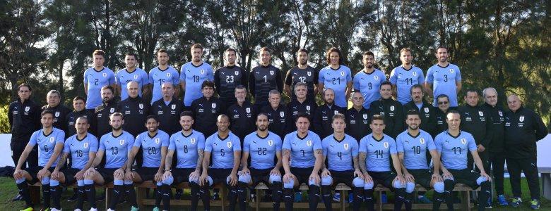 منتخب أوروغواي المنافس الأول لمصر