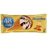 Мороженое 48 Копеек Пломбир рожок 102г