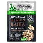 Каша Bionova овсяная протеиновая с шоколадом 40г