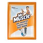 Средство для прочистки труб Mr.Muscle 70г