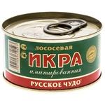 Икра имитированная Русское чудо лососевая 120г