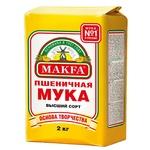 Мука Makfa пшеничная высший сорт 2кг - купить, цены на Makro - фото 1