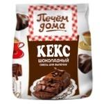 Смесь для выпечки Печем дома Кекс шоколадный 300г