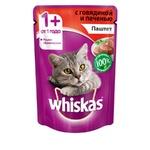 Корм для кошек Whiskas Паштет с говядиной и печенью 85г