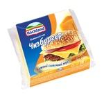 Chizburger Hochland yumshatilgan pishlog`i 45% 150 gr