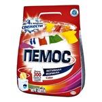 Стиральный порошок Пемос Color 2кг