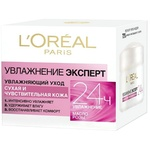 Крем L'Oreal Paris Трио Актив Увлажнение эксперт для сухой и чувствительной кожи 50мл