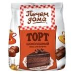 Смесь для выпечки Печем Дома Торт шоколадный 400г
