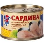 Сардина 5 Морей с добавлением масла 250г