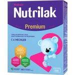 Смесь молочная Nutrilak Premium 2 350г