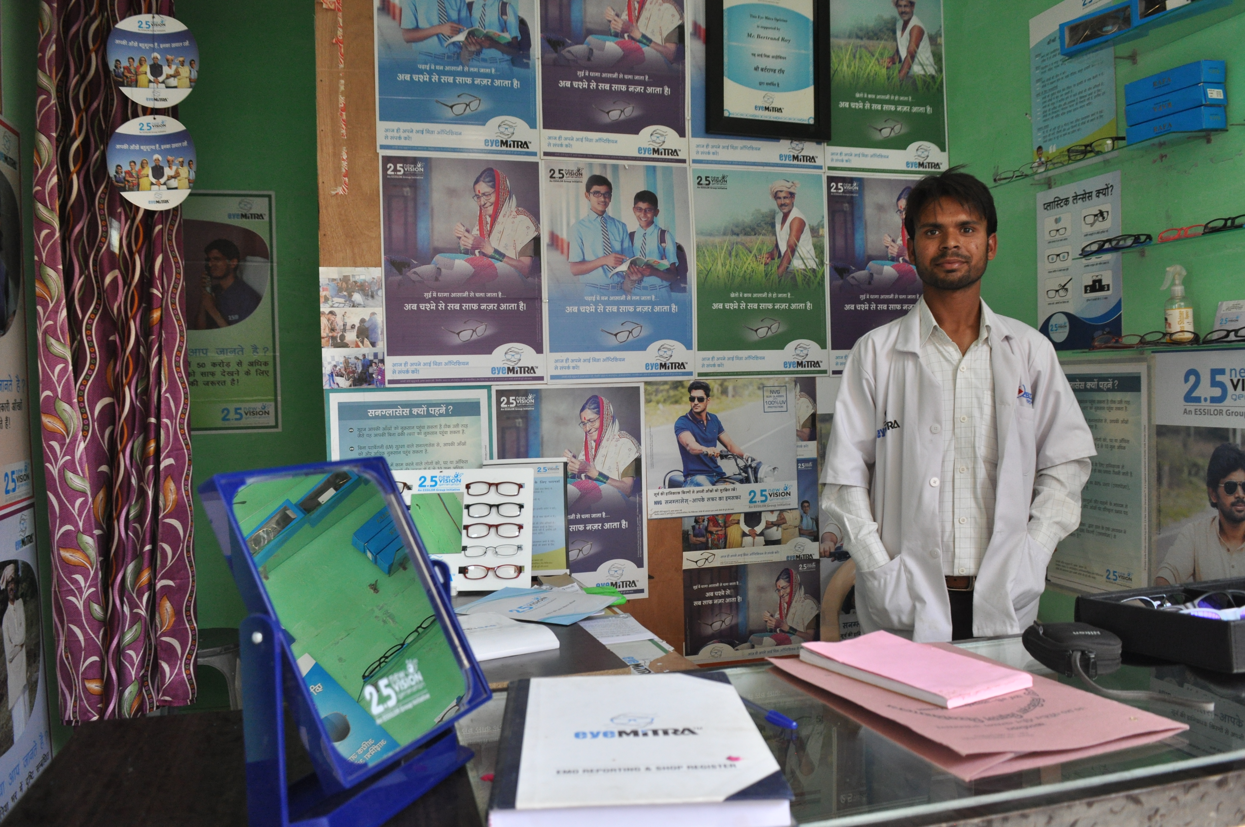 An Essilor Eye Mitra in his store