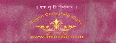 Devine Corporate World 3m bazaar (DEVICE OF CROWN)