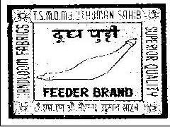 DUDH PUTTI, FEEDER BRAND