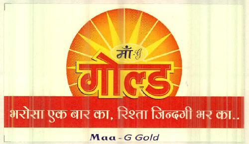MAA-G GOLD