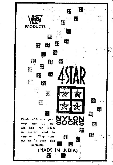 VK 4 STAR