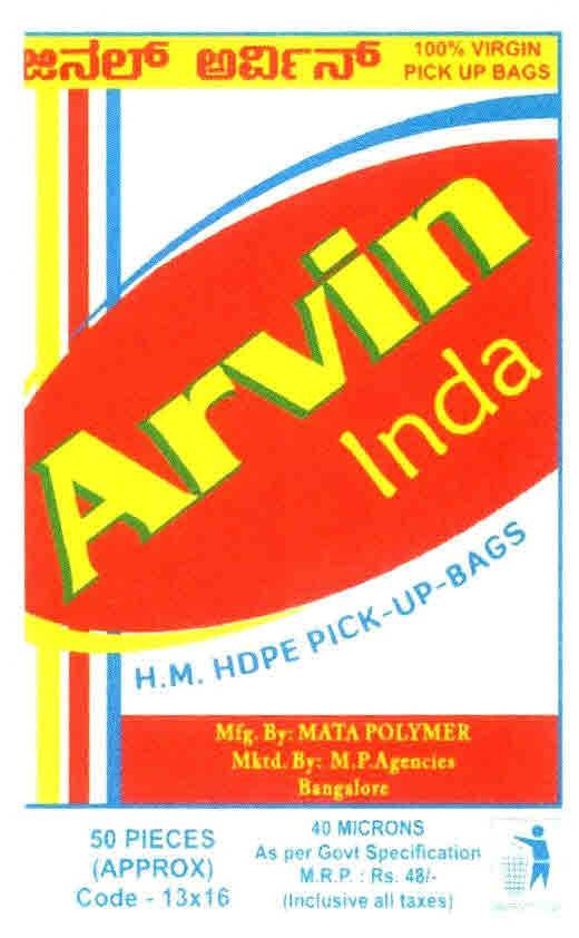 Arvin Inda