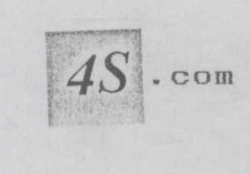 4S.COM (DEVICE)