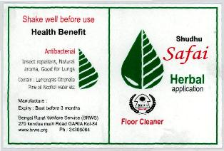 Shudhu Safai Herbal application