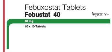 Trademarks of Abbott Healthcare Pvt  Ltd    Zauba Corp