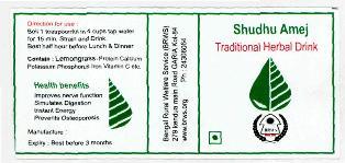 Shudhu Amej Traditional Herbal Drink