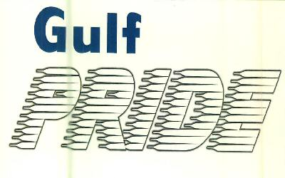 Trademarks of Gulf International Lubricants Limited (gill