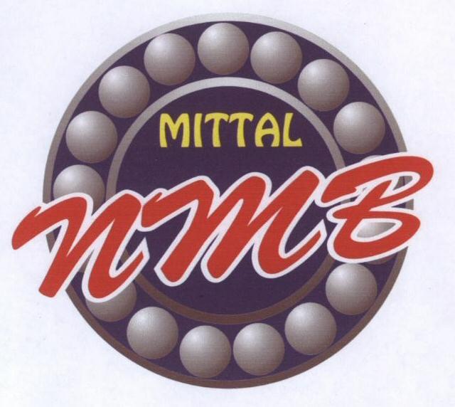 NMB (LOGO)