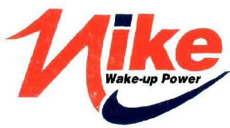 Nike wake-up Power