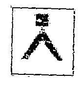 Trademarks Of Arihant Universal Realty Pvt Ltd Zauba Corp