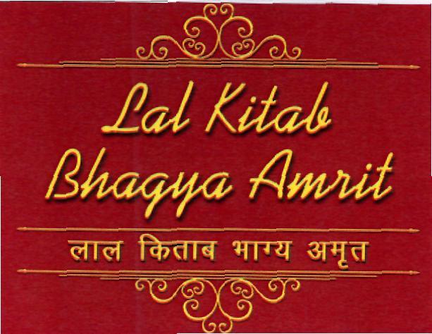 LAL KITAB BHAGYA AMRIT Trademark Detail | Zauba Corp