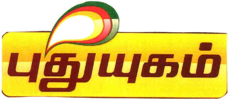 PUTHU YOGAM Trademark Detail   Zauba Corp