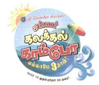 THE CHENNAI SILKS - SUMMER KALAKKAL COMBO Trademark Detail