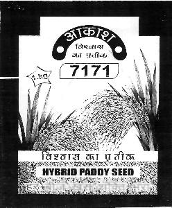 AAKASH HYBRID PADDY SEED (LABEL)