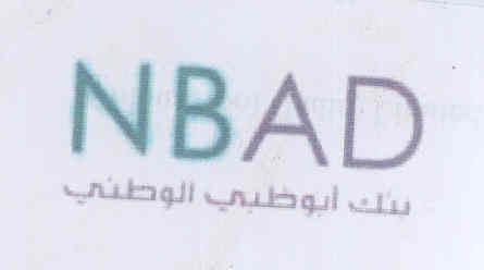 nbad internet banking
