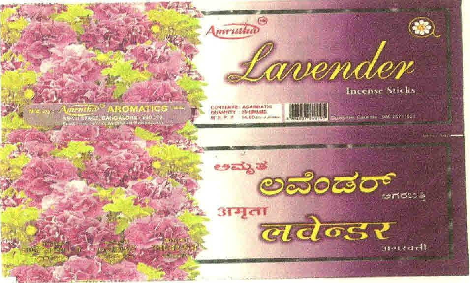 Amrutha Lavender