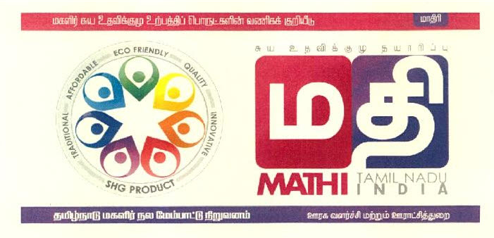 Trademarks of Tamil Nadu Corporation For Development Of Women Ltd