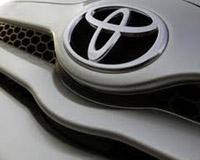 Toyota Accessories Canada - AutoEQ.ca