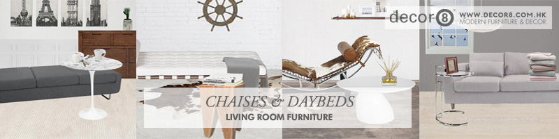 Daybeds & Chaise Lounges