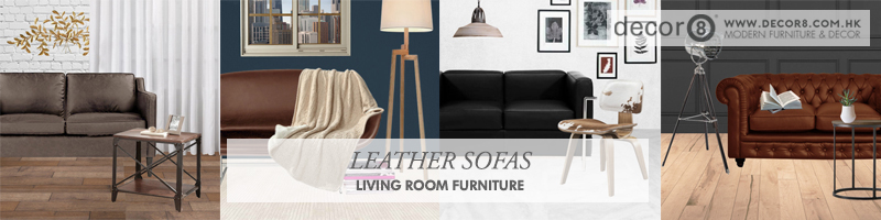 Leather Sofas Lounges & Couches