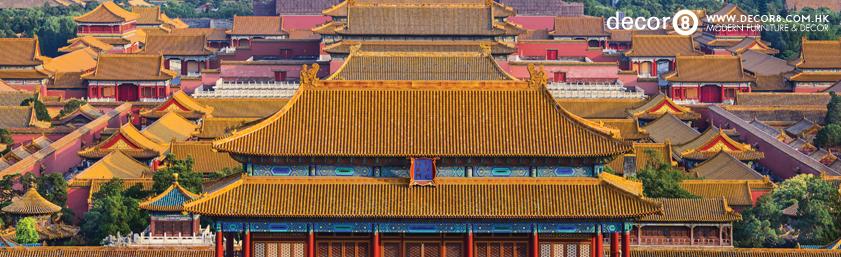 Decor8 Furniture Beijing