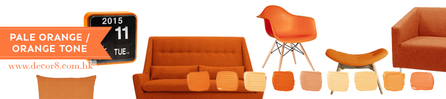 Decor8 Modern Furniture Colour Guide - Citrus Tones & Orange Furniture