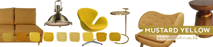 Decor8 Modern Furniture Colour Guide - Dark Yellow & Mustard Yellow Furniture